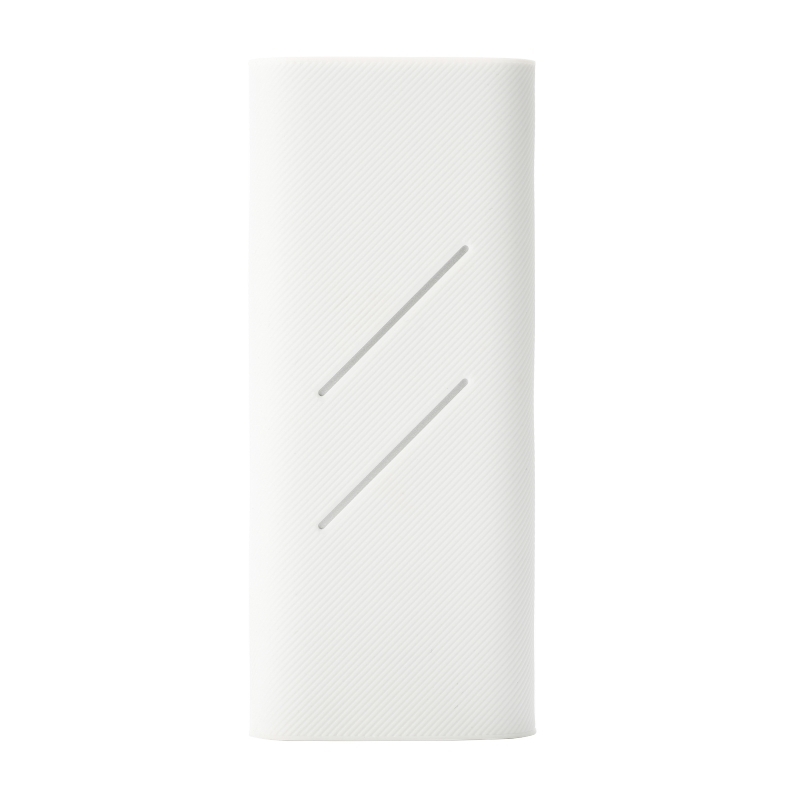 Xiaomi Mi Power Bank 16000mAh Silicone Protective Case White