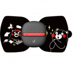 Xiaomi LF Magic Touch LR-H007 Kumamon Special Edition Black