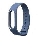 Xiaomi Mi Band 2 Silicone Strap Steel Blue/White