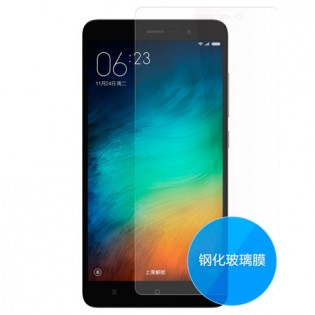 Xiaomi Redmi Note 3 Tempered Glass Screen Protector (0.33mm)
