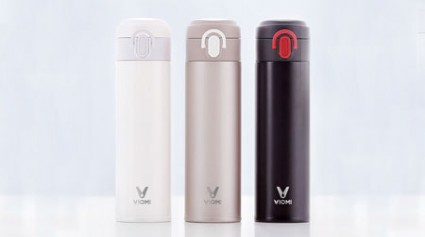 Viomi Thermos Cup – You Definitely Need It
