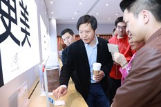 New Delegation Visited Xiaomi
