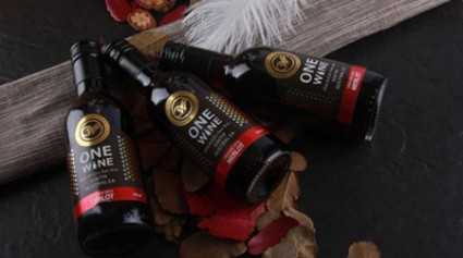 One Wine – Red Wine Set on Xiaomi Crowdfunding Platform